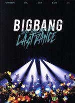 BIGBANG JAPAN DOME TOUR 2017 -LAST DANCE-(初回生産限定版)(バッグ、DVD1枚、CD2枚、フォトブック、カード1種付)(通常)(DVD)