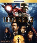 アイアンマン2 MovieNEX ブルーレイ+DVDセット(Blu-ray Disc)(BLU-RAY DISC)(DVD)