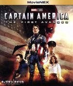 キャプテン・アメリカ/ザ・ファースト・アベンジャー MovieNEX ブルーレイ+DVDセット(Blu-ray Disc)(BLU-RAY DISC)(DVD)