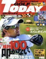 GOLF TODAY(月刊誌)(2014年12月号)(雑誌)