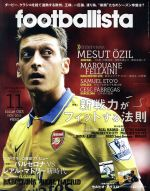 footballista(月刊誌)(2013年11月号)(雑誌)
