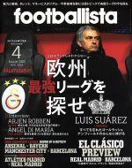 footballista(月刊誌)(2014年4月号)(雑誌)