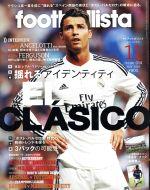 footballista(月刊誌)(2014年11月号)(雑誌)