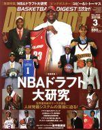 DUNK SHOOT(月刊誌)(2018年3月号)(雑誌)