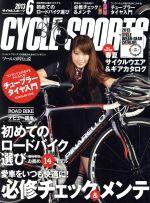 CYCLE SPORTS(月刊誌)(2013年6月号)(雑誌)