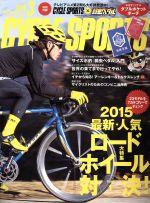 CYCLE SPORTS(2015年3月号)月刊誌