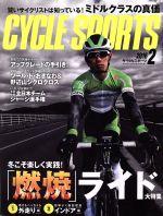 CYCLE SPORTS(月刊誌)(2016年2月号)(雑誌)