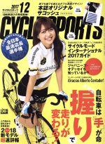CYCLE SPORTS(月刊誌)(2017年12月号)(雑誌)