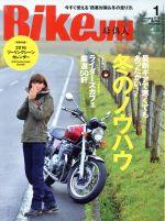 BikeJIN(月刊誌)(2016年1月号)(雑誌)