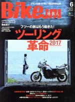 BikeJIN(月刊誌)(2017年6月号)(雑誌)