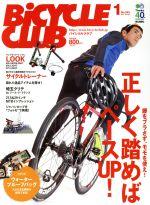 BiCYCLE CLUB(月刊誌)(2014年1月号)(雑誌)