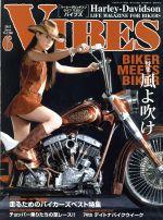 VIBES(月刊誌)(2015年6月号)(雑誌)