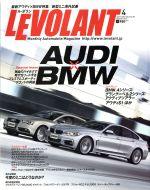 LE VOLANT(月刊誌)(4 April 2014 Volme.38 Number.445)(雑誌)