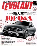 LE VOLANT(月刊誌)(3 March 2016 Volme.40 Number.468)(雑誌)