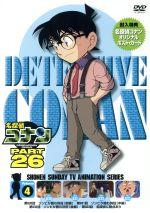 名探偵コナン PART26 Vol.4(通常)(DVD)