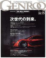 GENROQ(月刊誌)(2013年8月号)(雑誌)