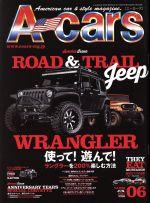 A-cars(月刊誌)(2017年6月号)(雑誌)
