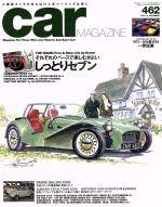 car MAGAZINE(月刊誌)(2016年12月号)(雑誌)