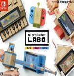 Nintendo Labo Toy-Con 01: Variety Kit(ソフト1本、シート34枚、ヒモ(オレンジ・ブルー)各1本、ハトメ5セット、輪ゴム8本+予備付)(ゲーム)