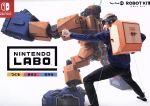 Nintendo Labo Toy-Con 02: Robot Kit(ソフト1本、シート24枚、ヒモ2本、平ヒモ(大・中各1本、小2本)、ハトメ12セット付)(ゲーム)