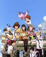 デジモンアドベンチャー tri. 第6章「ぼくらの未来」(Blu-ray Disc)(BLU-RAY DISC)(DVD)