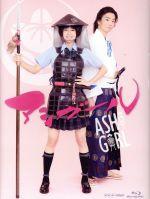 アシガール Blu-ray BOX(Blu-ray Disc)(BLU-RAY DISC)(DVD)