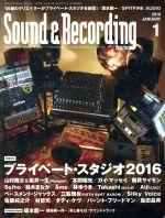 Sound & Recording Magazine(月刊誌)(2016年1月号)(雑誌)