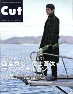 Cut(月刊誌)(2015年2月号)(雑誌)