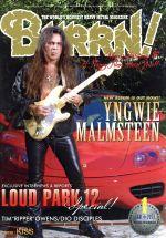 BURRN!(月刊誌)(2013年1月号)(雑誌)