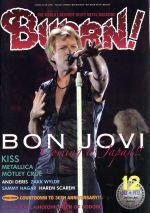 BURRN!(月刊誌)(2013年12月号)(雑誌)