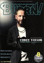BURRN!(月刊誌)(2017年8月号)(雑誌)