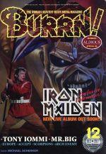 BURRN!(月刊誌)(2017年12月号)(雑誌)