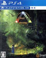 【PSVR専用】ARK Park(ゲーム)