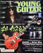 YOUNG GUITAR(月刊誌)(2014年8月号)(雑誌)
