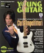 YOUNG GUITAR(月刊誌)(2015年4月号)(雑誌)