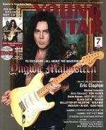 YOUNG GUITAR(月刊誌)(2016年7月号)(雑誌)