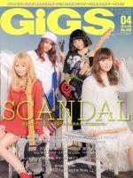 GiGS(月刊誌)(2016年4月号)(雑誌)