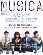 MUSICA(月刊誌)(2013年10月号)(雑誌)