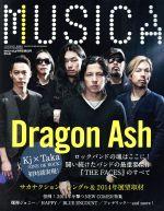 MUSICA(月刊誌)(2014年2月号)(雑誌)