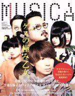 MUSICA(月刊誌)(2014年11月号)(雑誌)