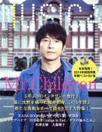 MUSICA(月刊誌)(2015年1月号)(雑誌)