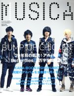 MUSICA(月刊誌)(2016年3月号)(雑誌)