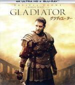 グラディエーター(4K ULTRA HD+Blu-ray Disc)(4K ULTRA HD)(DVD)