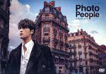 JAEJOONG Photo People in Paris vol.01(通常)(DVD)