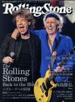 Rolling Stone 日本版(季刊誌)(2017年01月号)(雑誌)
