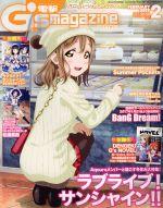 電撃G's magazine(2017年2月号)月刊誌
