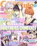 DENGEKI Girl's Style(月刊誌)(2013年9月号)(雑誌)