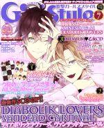 DENGEKI Girl's Style(月刊誌)(2014年7月号)(雑誌)