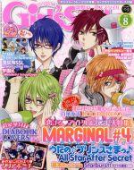 DENGEKI Girl's Style(月刊誌)(2014年8月号)(雑誌)