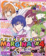 DENGEKI Girl's Style(月刊誌)(2015年6月号)(雑誌)